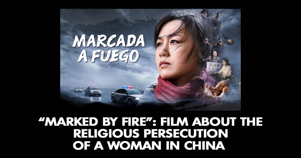 Marked by fire- Film about the religious persecution of a woman in China